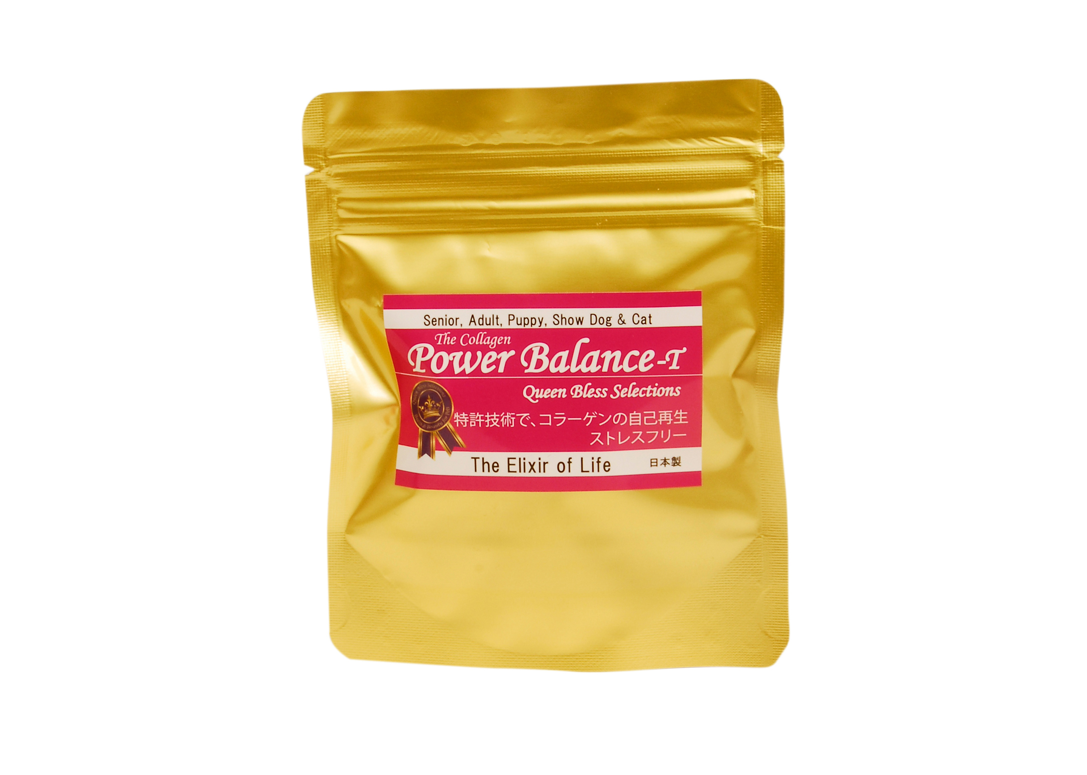 Queen Bless Power Balance 30 Tablets Supplement