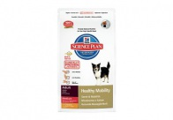 Hill's Adult Healthy Mobility Medium Chicken